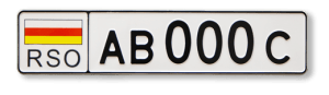 Автомобильный номер Республики Южная Осетия