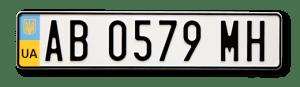 Автомобильный номер Украины образца 2004 - 2015 годов