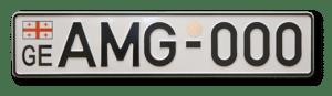 Автомобильный номер Республики Грузии образца 2000 - 2010 годов