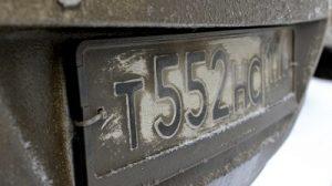 грязные номера на авто